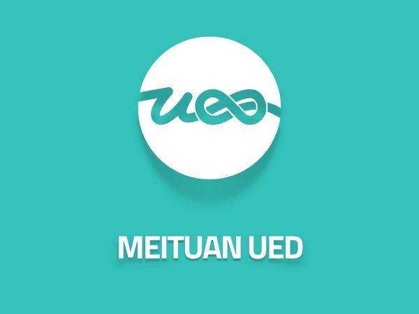 meituanued.001