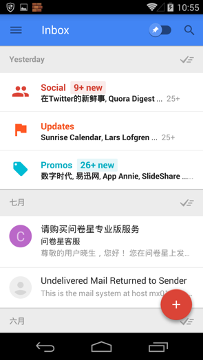 Screenshot_2014-11-12-10-55-05